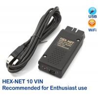 Ross-Tech VCDS HEX-NET Enthusiast 10 VINs